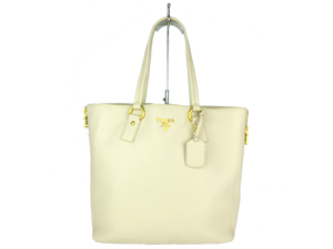 Prada Beige Full Leather Expandable Zip Tote
