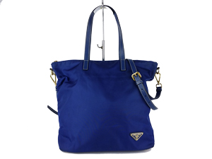 Prada Blue Nylon Two Way Zipper Tote