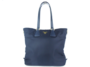 SOLD OUT Prada Blue Nylon Zip Tote