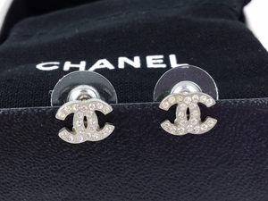 SOLD OUT BRAND NEW Chanel Crystals Silver CC Earrings Small