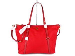 SOLD OUT BRAND NEW Prada Red Nylon Zipped Shoulder/Sling Bag BR4253