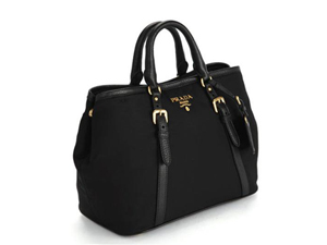 Sold Out BRAND NEW Prada Black Nylon BN1841 Two Way Tote