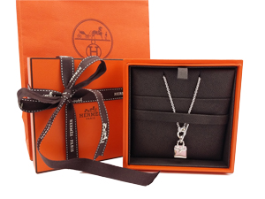 SOLD OUT BRAND NEW Hermes Silver Birkin Necklace