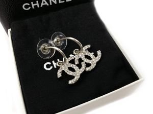 SOLD OUT BRAND NEW Chanel Crystals Silver CC Loop Earrings