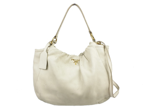 Prada White Leather Two Way Bag