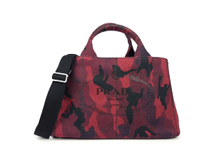 Prada Camouflage Canapa Tote With Shoulder Strap B2642B