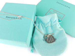 Tiffany & Co Heart Tag With Key Pendant