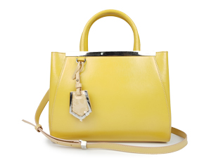SOLD OUT Fendi Petit 2Jours Vitello Elite Bag